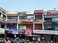 Ganga Plaza - panoramio.jpg
