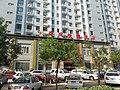 Gao Cheng Inn, July 2011 - panoramio.jpg