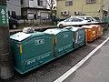 Garbage Boxes in Fuchu, Tokyo 01 - Feb 28, 2009.jpg