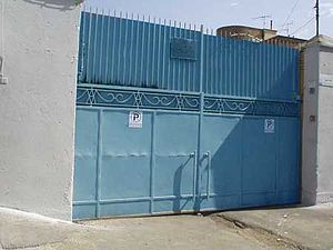 Community School, Tehran - The Blue Gate in 2005
