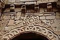 Gate of Amedi in Kurdistan 01.jpg