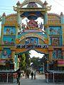 Gateway of Ganesh Mandir, Tezpur.jpg