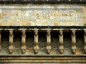 """Gateway of India - The inscription atop on the Gateway of India reads, """"Erected to commemorate the landing in India of their Imperial Majesties King George V and Queen Mary on the Second of December MCMXI"""""""