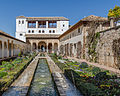 Generalife Garden Alhambra 2014.jpg