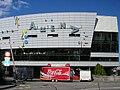 Geneva Arena.JPG