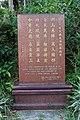 Giant buddha lantau island commemorative marker.jpg