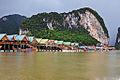 Gipsy village (3931466572).jpg