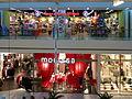 Glattzentrum - Innenansicht 2012-01-27 16-55-09 (TZ20) ShiftN.jpg