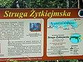 Gmina Dubeninki, Poland - panoramio (1).jpg