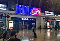 Golden Century VIP Lounge at Shenzhenbei Railway Station (20190202191220).jpg