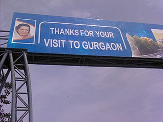 Kapasheda Border, Delhi - Good bye board