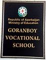 Goranboy Vocational School.jpg