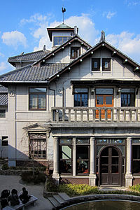 Goryukaku Kyoto01-r.jpg