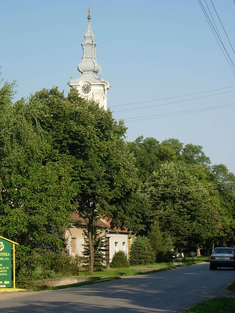 Gospođinci, Orthodox church