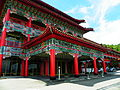 Grand Hotel Taipei Kirin Hall Front.jpg