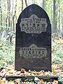 Grave of Tamara Szapiro - 01.jpg