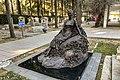 Grave of Yu Xiaohong (20191204144257).jpg
