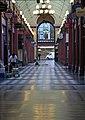 Great Western Arcade - geograph.org.uk - 863428.jpg