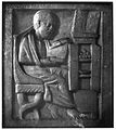 Greco-Roman physician in his study, plaster cast in W.H.M.M. Wellcome M0001579.jpg