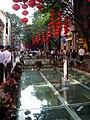 Guangzhou Beijing Road historical site.jpg