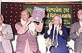 Gujarati Vishwakosh35.jpg