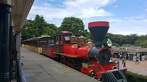 Hong Kong Disneyland Railroad - 2: Roy O. Disney. Named after Roy O. Disney, President from 1966 to 1971.