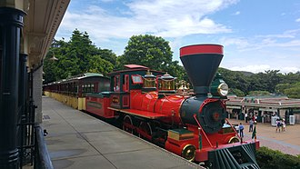 Hong Kong Disneyland Railroad - 2: Roy O. Disney. Named after Roy O. Disney, President from 1966 to 1971.