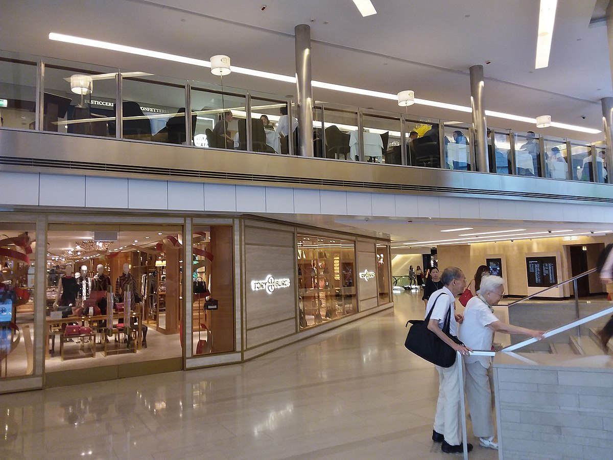 new balance alexandra retail centre