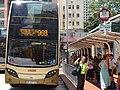 HK 元朗西巴士總站 Yuen Long West BT Bus Terminus 安達坊 On Tat Square KMBus 968 body Alexander Dennis July 2016 DSC.jpg