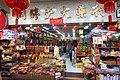 HK 荃灣 Tsuen Wan 眾安街 Chung On Street July 2018 IX2 shop 12.jpg