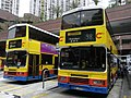 HK ALC 鴨脷洲 利東邨商場 Lei Tung Estate Commercial Centre Bus Terminus CityBus 98.jpg