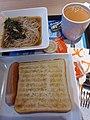 HK CWB 銅鑼灣道 Tung Lo Wan Road 大快活快餐店 Fairwood Restaurant afternoon tea set food bread Rice vermicelli noodle soup n sausage May 2019 SSG 02.jpg
