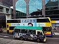 HK CWB 銅鑼灣 Causeway Bay 高士威道 Causeway Road bus body ads milk Sunday June 2019 SSG 01.jpg
