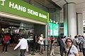 HK Central 德輔道中 Des Voeux Road Central 恆生銀行 Hang Seng Bank HQ 週年股東大會 AGM meeting May 2017 IX1 02.jpg