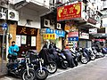 HK Jordan 吳松街 Woosung Street shop Foot Massage morning am Jan-2014.JPG