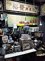 HK KT 觀塘 Kwun Tong 裕民坊 Yue Man Square fruit juicy shop night July 2020 SS2.jpg