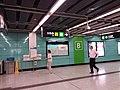 HK MTR Station train tour October 2018 SSG 05.jpg