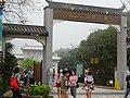 HK Ngon Ping Village 昂坪市集 mkt chinese sign visitors April 2016 DSC.JPG