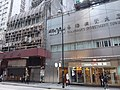 HK SW 上環 Sheung Wan 德輔道中 Des Voeux Road Central 粵海投資大廈 Guangdong Investment Tower HSBC branch China Merchants Building January 2020 SSG.jpg