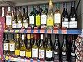 HK SW 上環 Sheung Wan 皇后大道西 Queen's Road West 帝后華庭 Queen's Terrace shop U-Select Supermarket goods bottled wines August 2020 SS2 14.jpg