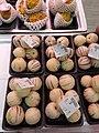 HK SYP 西營盤 Sai Ying Pun 第三街 43 Third Street 東南大廈 Tong Nam Mansion shop 佳寶食品超級市場 Kai Bo Food Supermarket 人參果 fruit August 2020 SS2 04.jpg