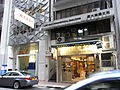 HK Sheung Wan 105-107 Bonham Strand 利文商業大廈 Lee Man Commercial Building June-2012.JPG