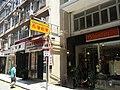 HK Sheung Wan 47 Gough Street Winson Paper Company shop Aug-2012.JPG