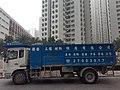 HK TKO 將軍澳 Tseung Kwan O 唐德街 Tong Tak Street 唐俊街 Tong Chun Street November 2019 SS2 11.jpg