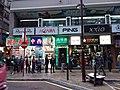 HK TST 尖沙咀 Tsim Sha Tsui 漢口道 Hankow Road shop March 2020 SSG 33.jpg