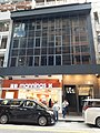HK TST 尖沙咀 Tsim Sha Tsui June 2020 SS2 603.jpg