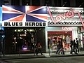 HK TST night 嘉蘭道 Granville Road shop Blues Heroes n Loveis clothing Dec-2013.JPG