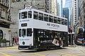 HK Tramways 23 at Western Market (20181202125054).jpg