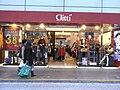HK Un Chau Street 元州街 元州商場 Un Chau Shopping Centre 街鋪 Sidewalk Gitti clothing shop.JPG