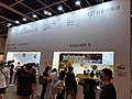 HK WCD Wan Chai North hkcec 香港書展 Hong Kong Book Fair July 2021 SS2 07.jpg
